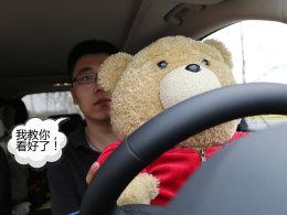 用车情景剧(7) 儿童乘车应该注意啥?