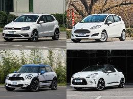 生活中的WRC 四款WRC量产家用车型推荐