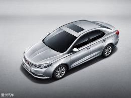 荣威全新A级车定名荣威360 年内将首发