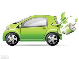 2016年新能源车补贴标准 补贴减少0.5万