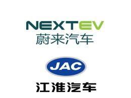 蔚来与江淮签署协议 新车将2017年上市