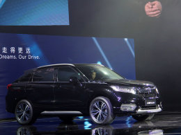 广本全新中型SUV亮相