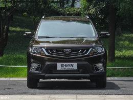 吉利远景SUV将8月正式上市 家族化设计