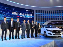 一汽奔腾全新B50正式上市 售8.18万元起