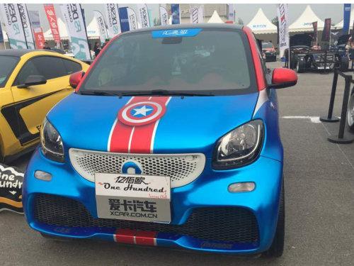 "2016 XMEETING车迷大会 车身""纹身""狂欢秀"