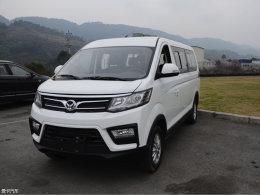 物流新选择 北汽幻速H6疑似售5.98万起