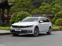 大众蔚揽新增畅行版车型 售34.08万元