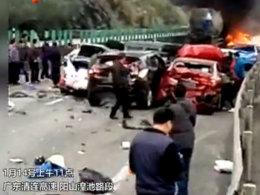 广东高速特大追尾事故 6人死亡16人受伤