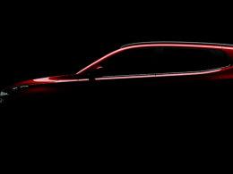 奇瑞全新瑞虎5预告图发布 上海车展首发