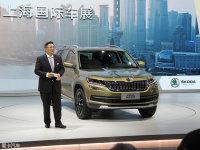最贵6680万 上海车展合资/进口上市新车