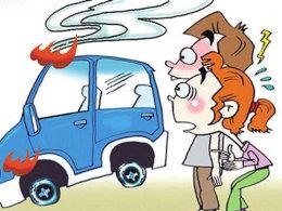 炎热夏日已至 车内哪些物品不宜久放?