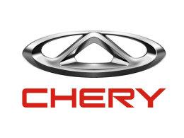 奇瑞集团前6月销量超31万 2新车将上市