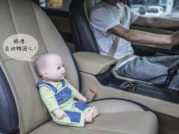 两车路口碰撞 儿童乘车安全问题再曝光