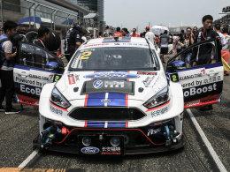 别来无恙 CTCC中国房车锦标赛之上海站