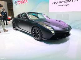 2017东京车展:丰田GR HV SPORTS概念车
