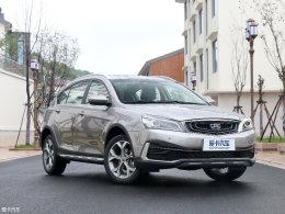 跨界SUV 吉利S1将于广州车展正式上市
