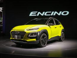 2017广州车展 北京现代ENCINO静态评测
