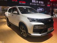 2017广州车展 北汽幻速S7 2.0T车型亮相
