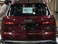 首批国产奥迪全新Q5L下线 轴距加长88mm