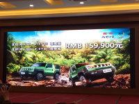 北京BJ40/BJ40L柴油版上市 售价15.99万