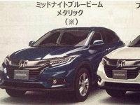 本田新款HR-V宣传图曝光 前脸造型小改