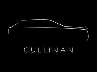 劳斯莱斯SUV正式定名库里南 以钻石之名