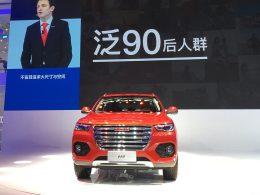 哈弗H4将北京车展上市 推蓝标/红标版