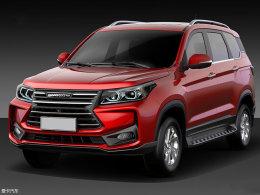 北汽幻速新SUV将首发