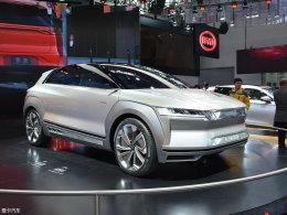 比亚迪全新概念车发布