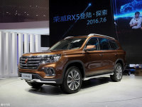 2018北京车展探馆:荣威RX8实拍抢先看