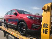 北京车展探馆 一汽奔腾SENIA R9抢先拍