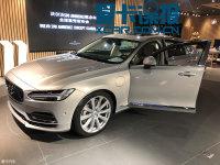 2018北京车展探馆:S90 AMBIENCE概念车
