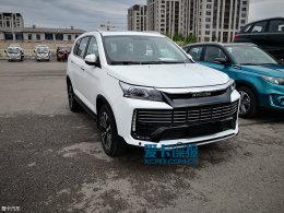 全新北汽幻速S7L实车