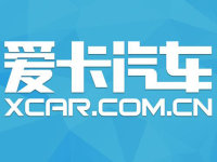 爱卡汽车与太平财险签署战略合作协议