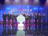 一汽-大众华南基地产能升级 目标60万辆