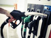 国六燃油标准将明年实行 提升油品质量