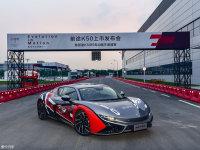 电动跑车前途K50正式上市 售68.68万元