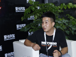 XMEETING 博维远通商贸有限公司 王欢