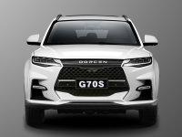 大乘G70s正式上市 售11.99-14.99万元