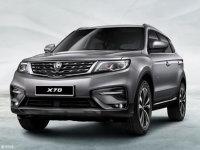 宝腾X70新车官图发布 拥有博越相同外观