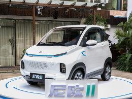 卡哇伊!纯电动小车尼欧II预售4.48万起