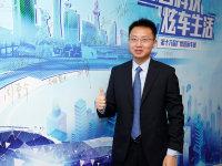 长安马自达胥德智:未来将推出电动车型