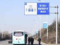 济南市正式开辟5G网络自动驾驶测试路段