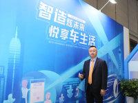 海马汽车李伟胜:开启新产品和营销战略