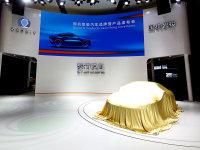 国机智骏正式发布 新能源市场迎务实派
