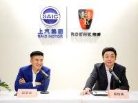 上汽俞经民:荣威推出全球首款5G概念车