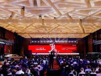 2019第11届中国汽车蓝皮书论坛在京举行