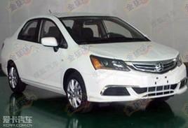 理念S1将推1.3L车型 有望广州车展发布