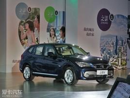 华晨宝马电动车之诺1E发布 借鉴X1造型