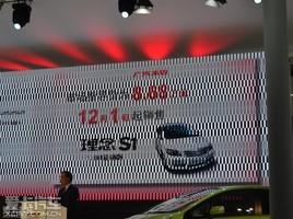 售8.68万 理念S1 1.5MT运动版广州上市